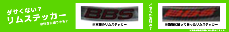 bbs_sticker