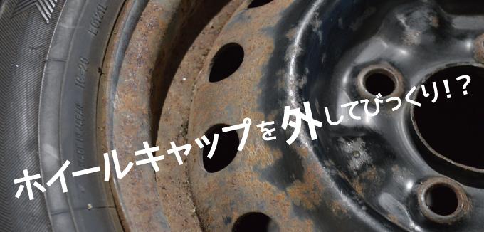 tosouhusyoku3